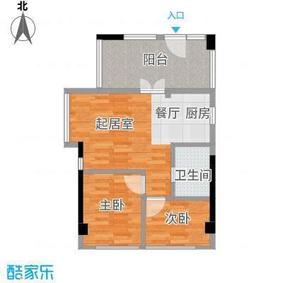 书香门第上河坊53.10㎡户型2室1卫