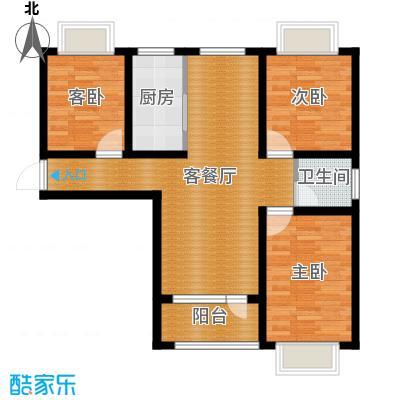 平谷蓝熙庭92.49㎡C户型3室2厅1卫