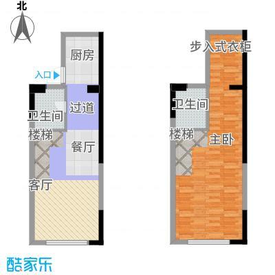 上品公馆54.27㎡A户型10室