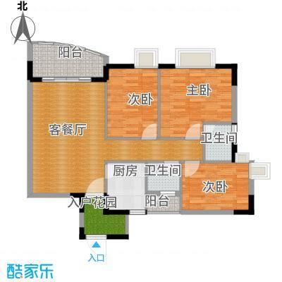 三正世纪豪庭91.21㎡户型3室1厅2卫1厨