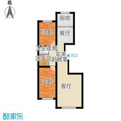水泉文苑水泉文苑2室2厅1卫户型2室2厅1卫