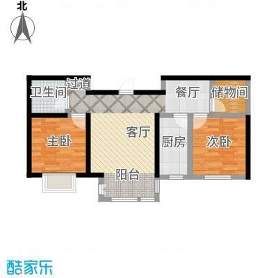 大学时光68.00㎡B-1户型2室2厅1卫
