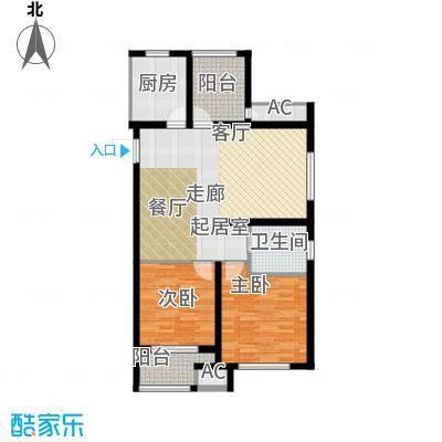 道成广场101.00㎡1#-A3户型2室2厅1卫