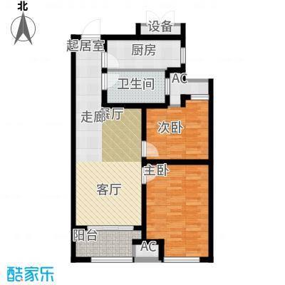 道成广场85.00㎡1#-A2户型2室2厅1卫