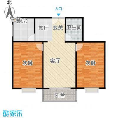尚品华府82.53㎡尚品华府户型图B1户型两室两厅一卫(2/3张)户型2室2厅1卫