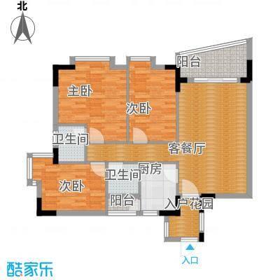 三正世纪豪庭91.34㎡户型3室1厅2卫1厨