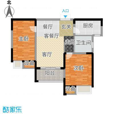 绿洲天逸城91.00㎡1#、2#、3#B1户型2室2厅1卫