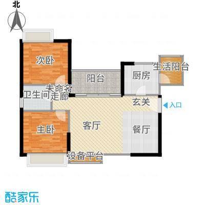 天御87.52㎡2号楼2-28层01、04号单位户型2室1卫1厨