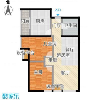 东城新一家98.20㎡A户型2室2厅1卫户型2室2厅1卫
