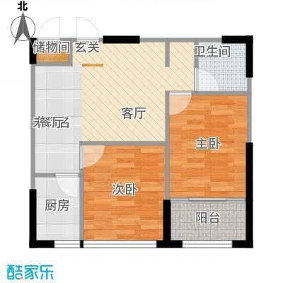 白领公寓59.62㎡户型2室2厅1卫