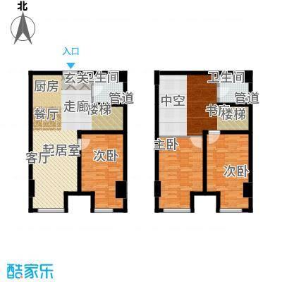 金岸78.64㎡C户型3室2厅2卫