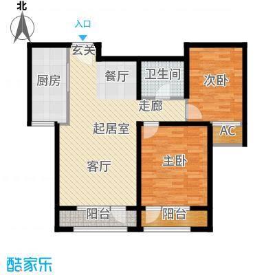 新华联雅园92.30㎡B户型2室2厅1卫