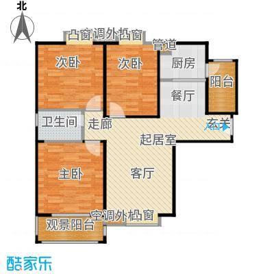 鸿基新城101.00㎡鸿基新城户型图三室二厅一卫(5/29张)户型3室2厅1卫