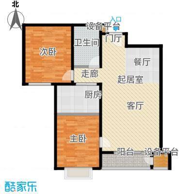香榭澜湾94.86㎡H二居室户型2室2厅1卫