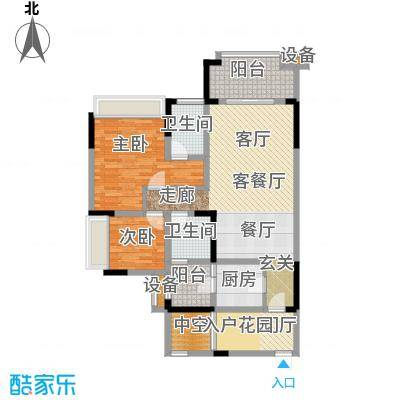 绿城上岛94.26㎡3号楼C-2户型2室2厅2卫 套内94.26㎡户型2室2厅2卫