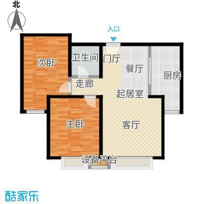 香榭澜湾82.92㎡B户型2室2厅1卫