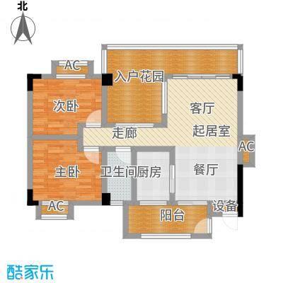 花季华庭A-1/A-2户型2室1卫1厨