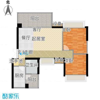 两江国际92.00㎡A户型两室两厅一卫92平米户型2室2厅1卫