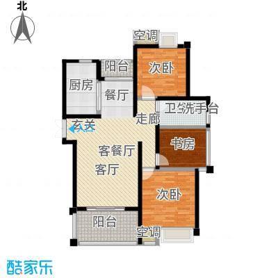 新港天之运花园116.00㎡D3户型3室2厅1卫