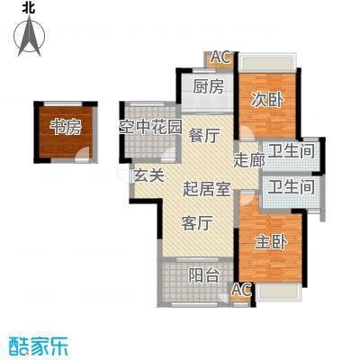 新城香溢俊园120.00㎡120平米C户型2室2厅2卫QQ
