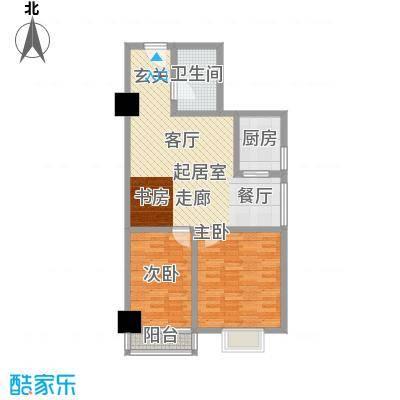 宏信国际花园80.98㎡H户型 两室两厅一卫户型