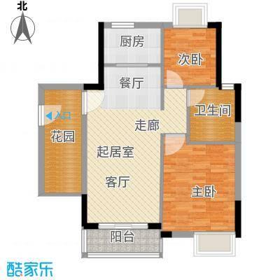 嘉利豪庭95.00㎡1号楼03单位户型2室1卫1厨