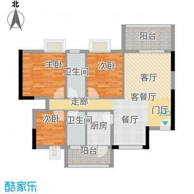 金沙花园91.47㎡户型3室1厅2卫1厨
