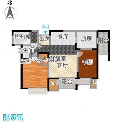 和风雅致96.00㎡和风雅致户型图c1户型(1/2张)户型2室2厅1卫