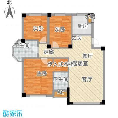 温莎小镇QQ户型3室2卫1厨