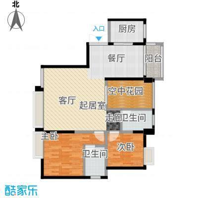 盈拓郦苑88.35㎡户型2室2卫1厨