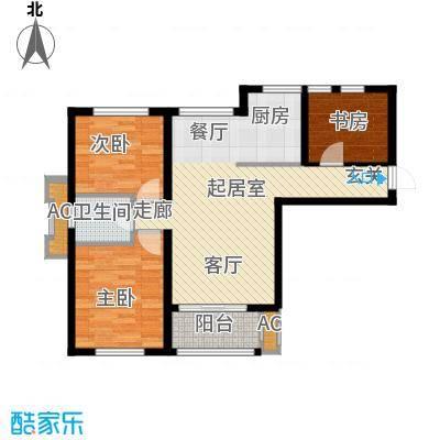 颐泊湾91.00㎡B-1二室二厅户型图户型2室2厅1卫QQ