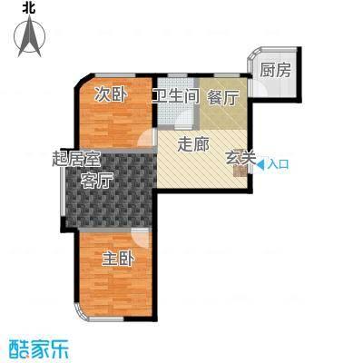 文景清华园81.58㎡两室两厅一卫户型2室2厅1卫
