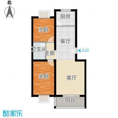 BOBO悠乐城92.50㎡多层A-2户户型2室2厅1卫