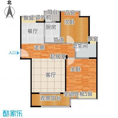 鸿基新城83.94㎡鸿基新城户型图11A-32室2厅1卫(13/29张)户型2室2厅1卫