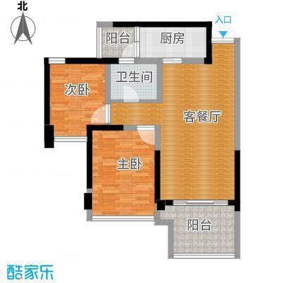 两江国际85.00㎡B户型2室2厅1卫