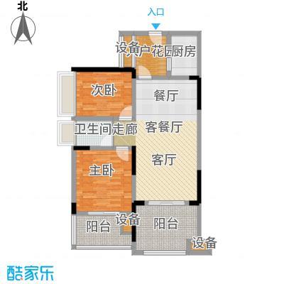 绿城上岛74.33㎡3号楼A-1户型2室2厅1卫 套内74.33㎡户型2室2厅1卫