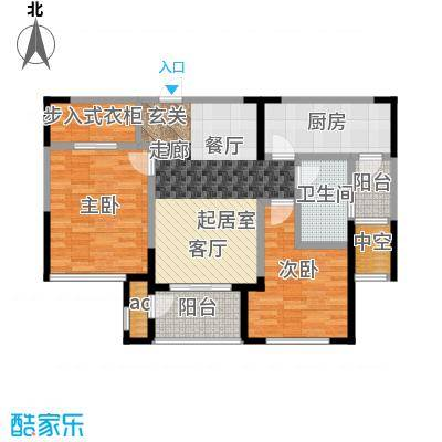 北极星花园89.00㎡B2户型2室2厅1卫户型2室2厅1卫