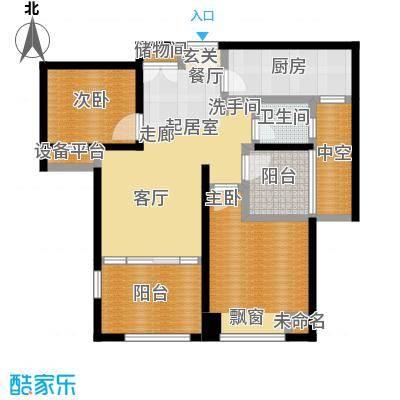 华润国际社区92.00㎡G地块7号楼B户型2室2厅1卫