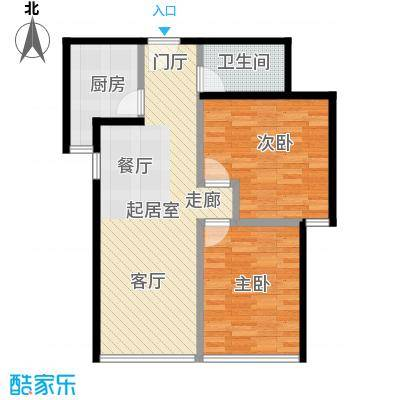 东城新一家94.52㎡B户型2室2厅1卫户型2室2厅1卫