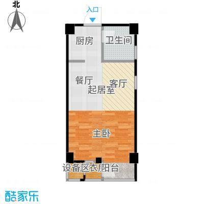立方寓立方寓户型图S41㎡(21/28张)户型10室