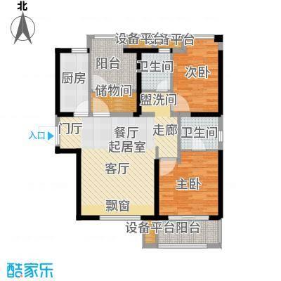 锦绣天地95.49㎡1#标准层右一A户型95.49平米户型3室2厅2卫