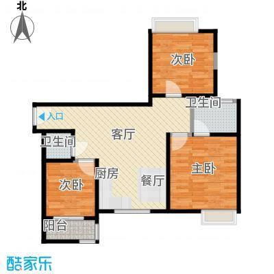 唐品A+80.00㎡B6双卫户型3室1厅2卫