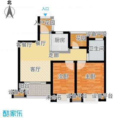 中铁诺德誉园79.00㎡A户型3室2厅1卫