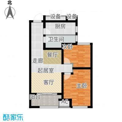 道成广场86.00㎡2#-A5户型2室2厅1卫