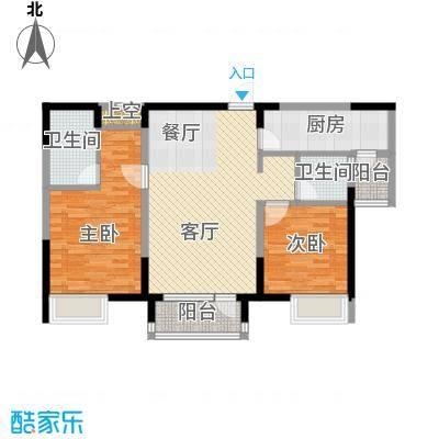 中海明珠107.00㎡C户型2室2厅2卫