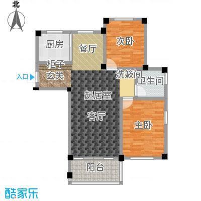 远洋假日养生庄园90.00㎡B-2洋房 二室二厅一卫户型2室2厅1卫