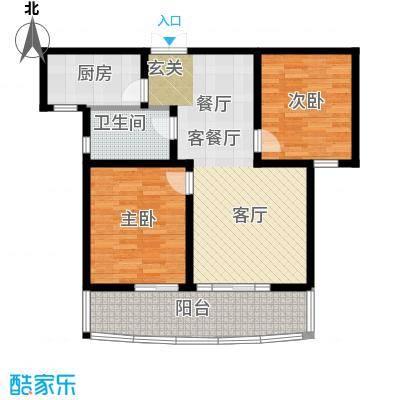 九洲新世界88.00㎡A1户型 2房2厅1卫户型2室2厅1卫