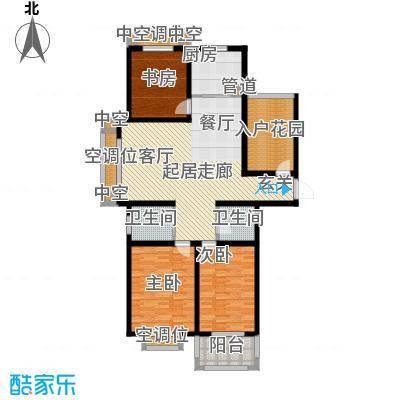 和平国际和平国际户型图三室两厅两卫137㎡(8/9张)户型10室
