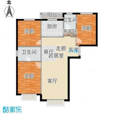 凯泰愉景133.95㎡C户型3室2厅1卫
