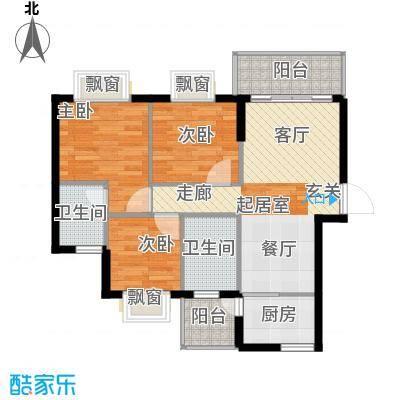 九龙1号73.00㎡户型3室2卫1厨